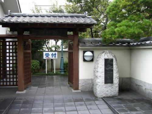 【備忘録】2008.10  筑西散策