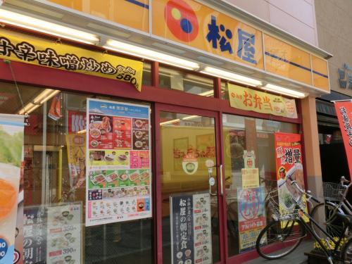 青春18きっぷの旅日記2014・春(11)東京二日目
