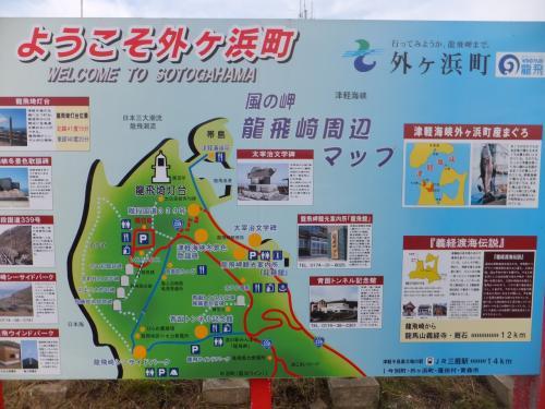 新潟、山形、秋田、青森、福島、(行きは日本海側、帰りは本州中央部を通行します)16日間の旅、全走行距離2,753?、8日目
