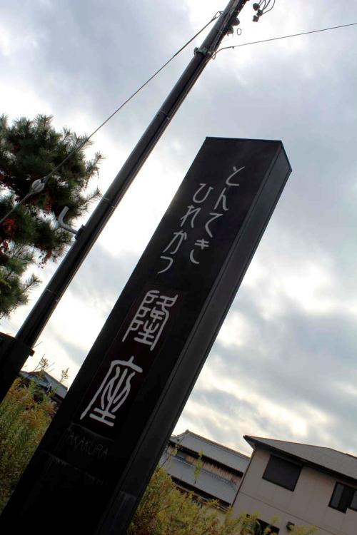 グルメを楽しむ名古屋旅♪こんなに安くて良いのか?ベストウェスタンホテル名古屋♪♪