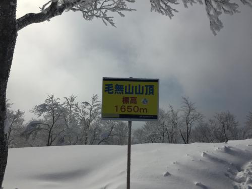 野沢温泉スキー場満喫&湯田中温泉でマッタリ!