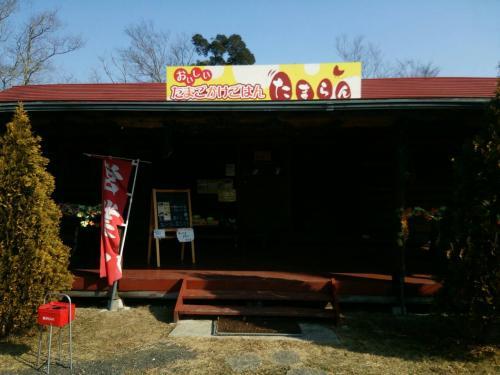 2014年初詣(三石山観音寺)
