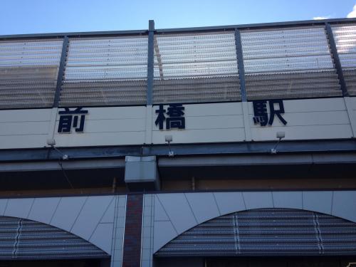 県都前橋・昭和の雰囲気漂う遊園地『ルナパーク』~休日の静かな街中散策