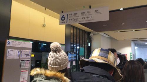 福岡旅行記 2日目