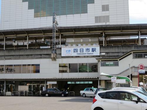 四日市ぶらり散歩 「竹久夢二企画展」 夜は駅前イルミネーション。