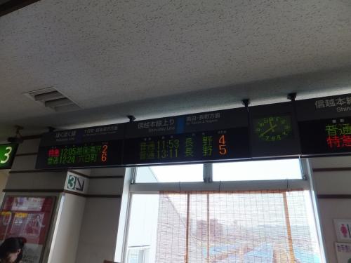 2014 新潟遠征と夏休み第1弾の旅【その11】3セク移管前の信越本線にのる