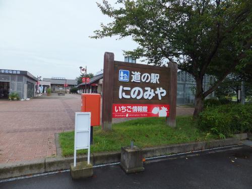 夏の塩原温泉(ホテルニュー八汐)旅行記