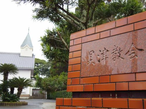 女1人旅~五島列島で教会&悪人ロケ地めぐり~1日目後編