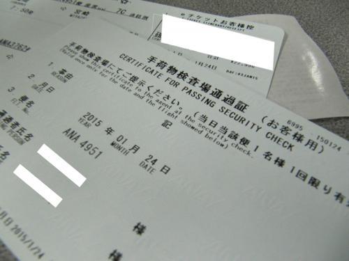 初めての宮崎は廃線を辿るニッチ旅♪※若干マニアック※