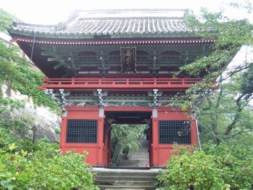 北関東お遍路さんその1 雨引観音と笠間稲荷、ついでにアクアワールドも楽しむ。