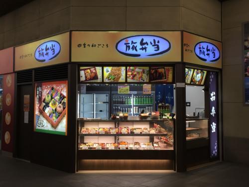 間人 vs 津居山 丹後の蟹食べ比べ 2015年 2月