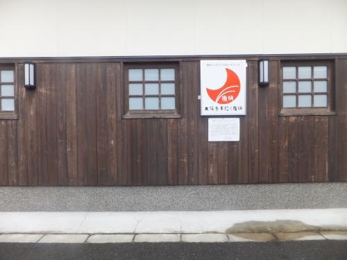2014 鳥栖遠征と九州半周満喫旅【その4】西鉄甘木線と甘木鉄道の旅
