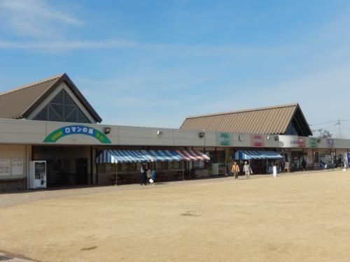 栃木・道の駅はが(芳賀温泉ロマンの湯)と芳賀富士に登る
