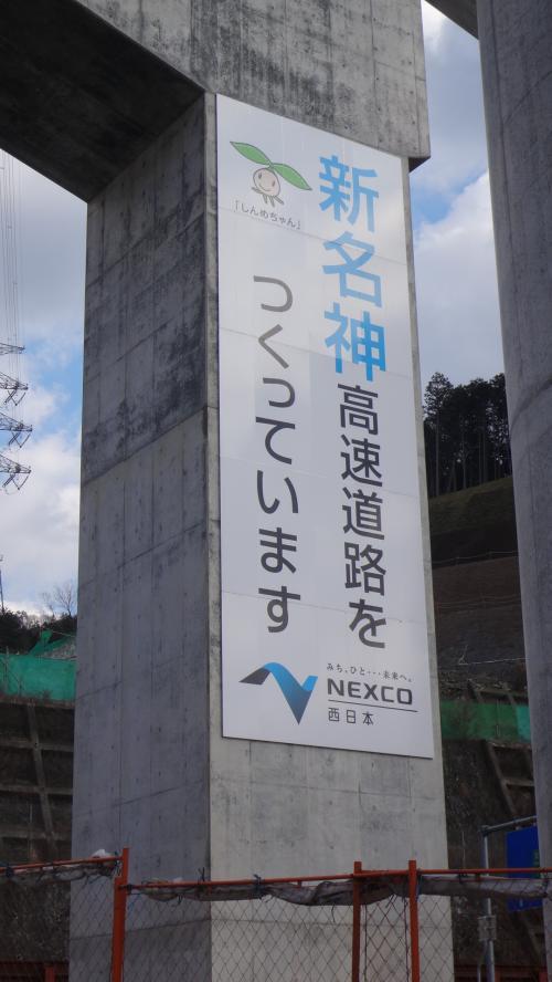 京都亀岡のイギリス村 ドゥリムトン・・・なにこれ!!