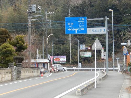 東秩父村落合橋から秩父札所一番四萬部寺まで歩く