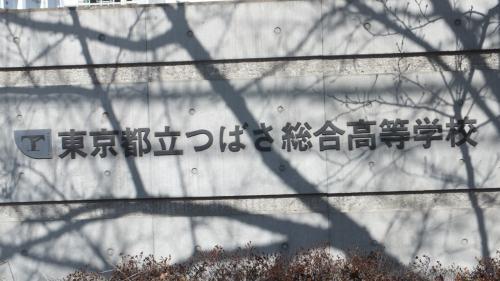大田区、京急、京急観光共催「羽...