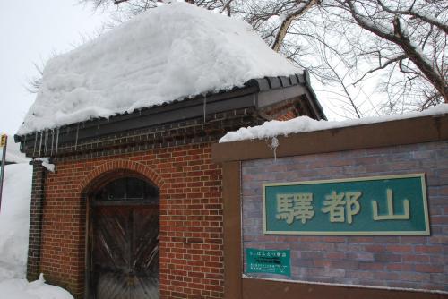 山都の神秘的な氷筍見学(福島)