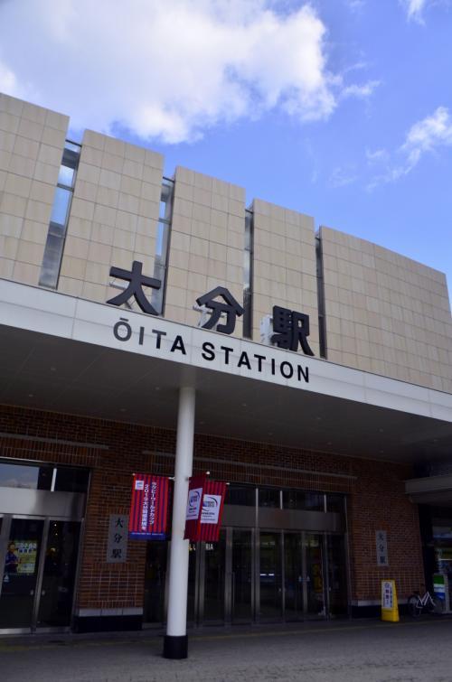 早春の九州を巡る旅 ~「ななつ星 in 九州」を追いかけて由布院に訪れてみた~