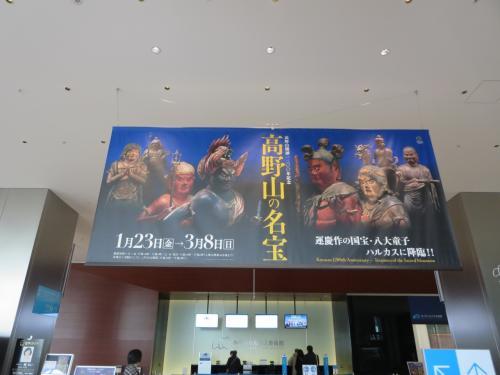 母と行く初めてのあべのハルカス☆高野山1200年記念の素敵な展示に大満足ヽ(^o^)丿