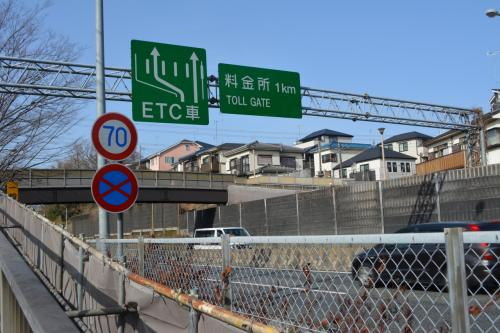 東海道戸塚宿周辺のお寺を巡ってみた。(短編)