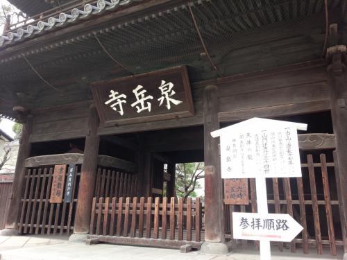 ちょっと寄り道~ 赤穂浪士が眠る泉岳寺へ☆彡