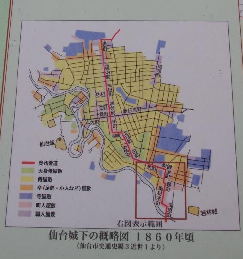 うれし楽し 蔵 de ひなまつり **仙台城下町の面影を求めて・・・河原町、南材木町あたり・・・**