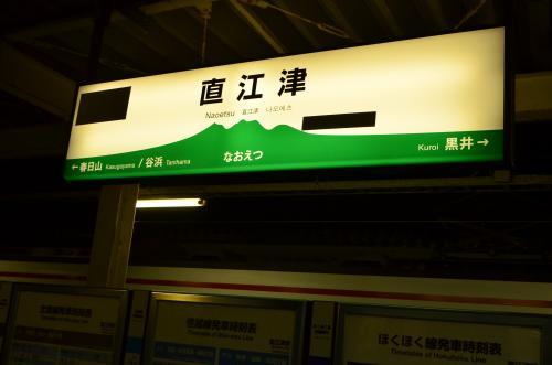 残しておきたい、信越山線を走る列車の風景を求めて訪れてみた
