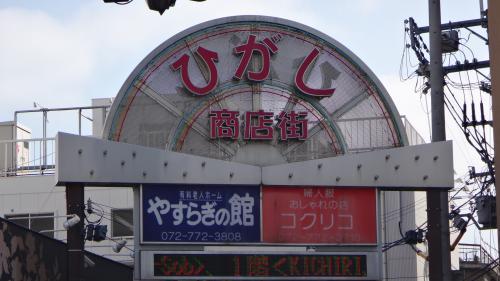 阪急伊丹駅前付近の散策