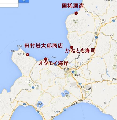 2014年最初の北海道 3.かねとも寿司と国稀酒造