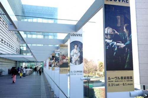 『35mmでいく東京散歩 13』 港区六本木 「国立新美術館で開催されているルーブル美術館展に行ってきました!」