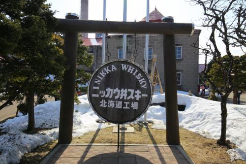 JR北海道お散歩切符で、マッサンのニッカ余市蒸留所に行ってきました(後半)