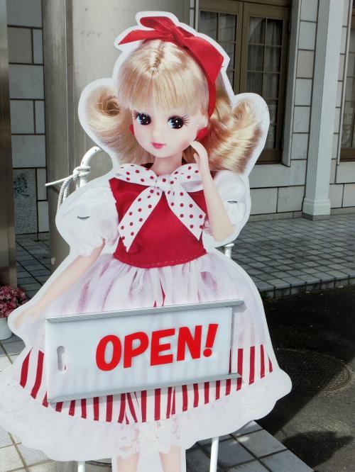 リカちゃんキャッスル♪ in 福島 リカちゃんミュージアム