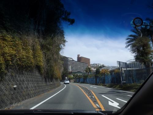 2015年3月、伊豆旅行(ランチは城ヶ崎海岸駅の右近さん)