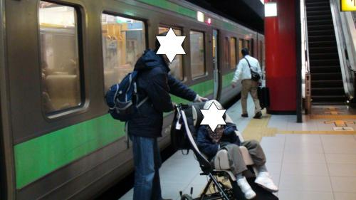 車いす(バギー)の子どもと早春の北海道へ