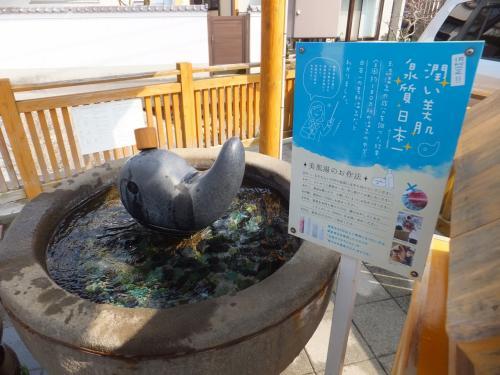 2015年 今回は島根県出雲地方へ 2日目は松江城へ