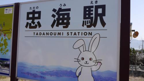 大久野島へ2015