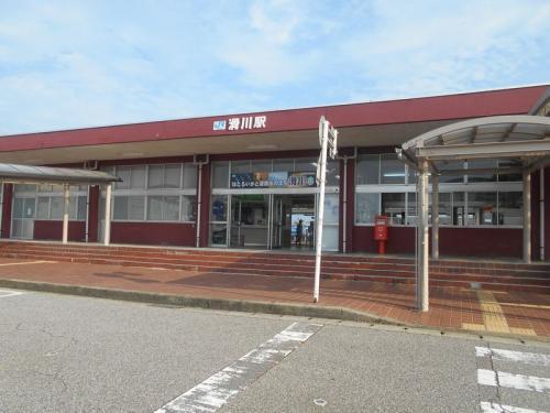 楽しい乗り物に乗ろう! 富山地方鉄道 「アルプスエキスプレス」  ~富山~