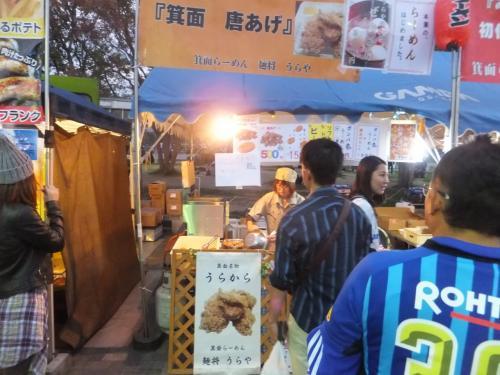 2014 大阪遠征のついでに大阪マラソン【その11】アウェイガンバ戦観戦からストリーミング出社