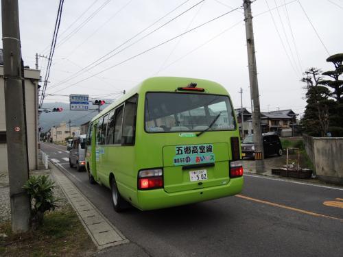 おばーと行く☆タクシー遍路☆66番...