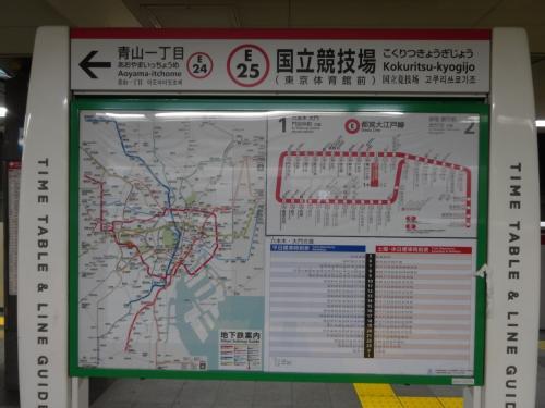 明治神宮野球場 (ヤクルトVS中日)