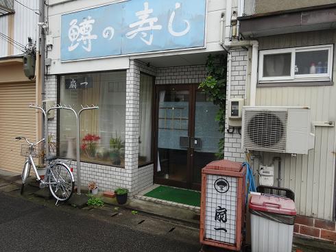 富山 かまぼこ絵付けと錫、鱒寿司体験の旅