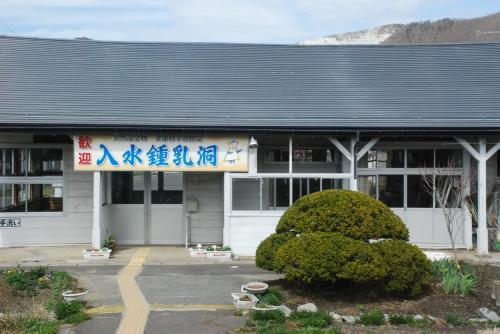 磐越東線「夏井の千本桜」を訪ねて(福島)
