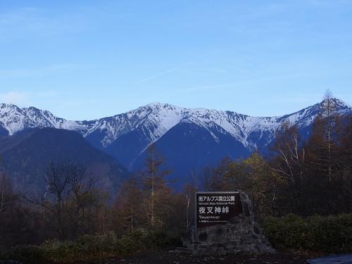 また行ったの…( ゚Д゚) / 今年4度目の鳳凰山