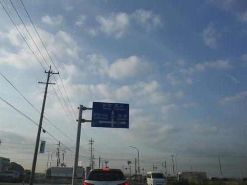 三河湾でシーカヤック(+竹島) 2015.4.24