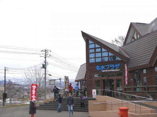 ザ・ウインザーホテル洞爺と新富良野プリンスホテルに泊る北海道3日間の旅 4-2 ニッカウイスキー余市蒸留所 編