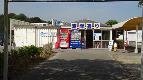 淡路島・東四国庭園めぐり(46) 瀬戸大橋タワーからの景観