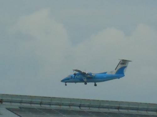 チャリで伊丹空港へ次の日は交野市・星のブランコへ・・・・・・・
