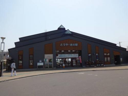 豊浦町のピザ店に行ってきます。美味しかった。