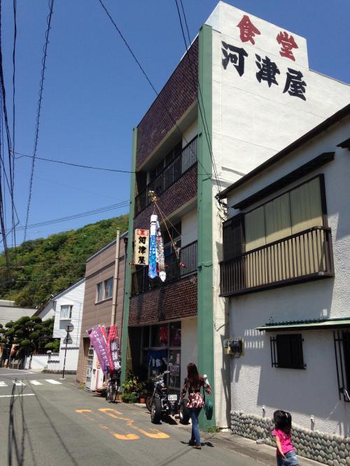 ゴールデンウィークの伊豆半島3日間~潮かつおうどん・岬めぐり・最終編