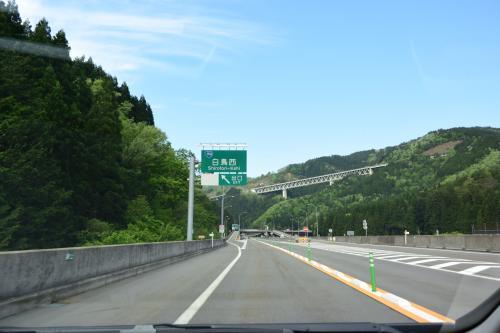 日帰りで東京から荒島岳にチャレンジ  カドハラスキー場跡駐車場から~♪ (59)